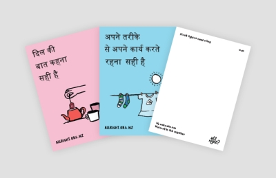 He waka eke noa postcards - Hindi