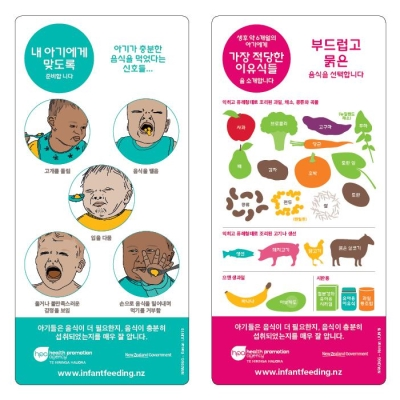 Let your baby guide you - Korean
