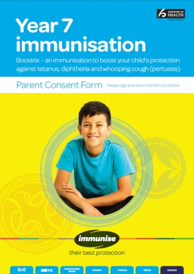 Year 7 Immunisation for Tetanus, Diphtheria and Whooping Cough (BOOSTRIX Vaccine)