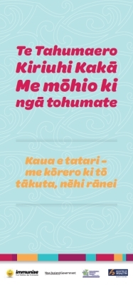Meningococcal Disease: know the symptoms - Te Reo Māori
