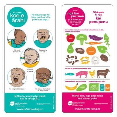 Let your baby guide you - Te Reo Māori