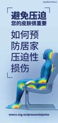 How to prevent pressure injuries at home - Chinese