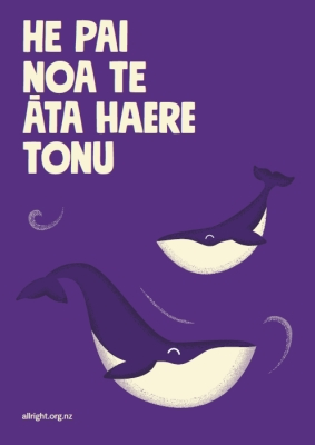 Getting Through Together: Reassurance postcards - Te Reo Māori